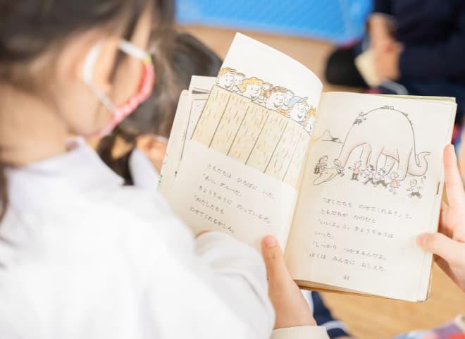 絵本が好きで好奇心にあふれ<創造力豊かな子供