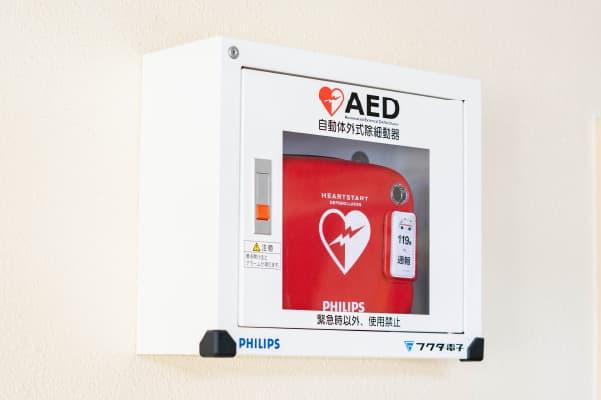 AED・心肺蘇生