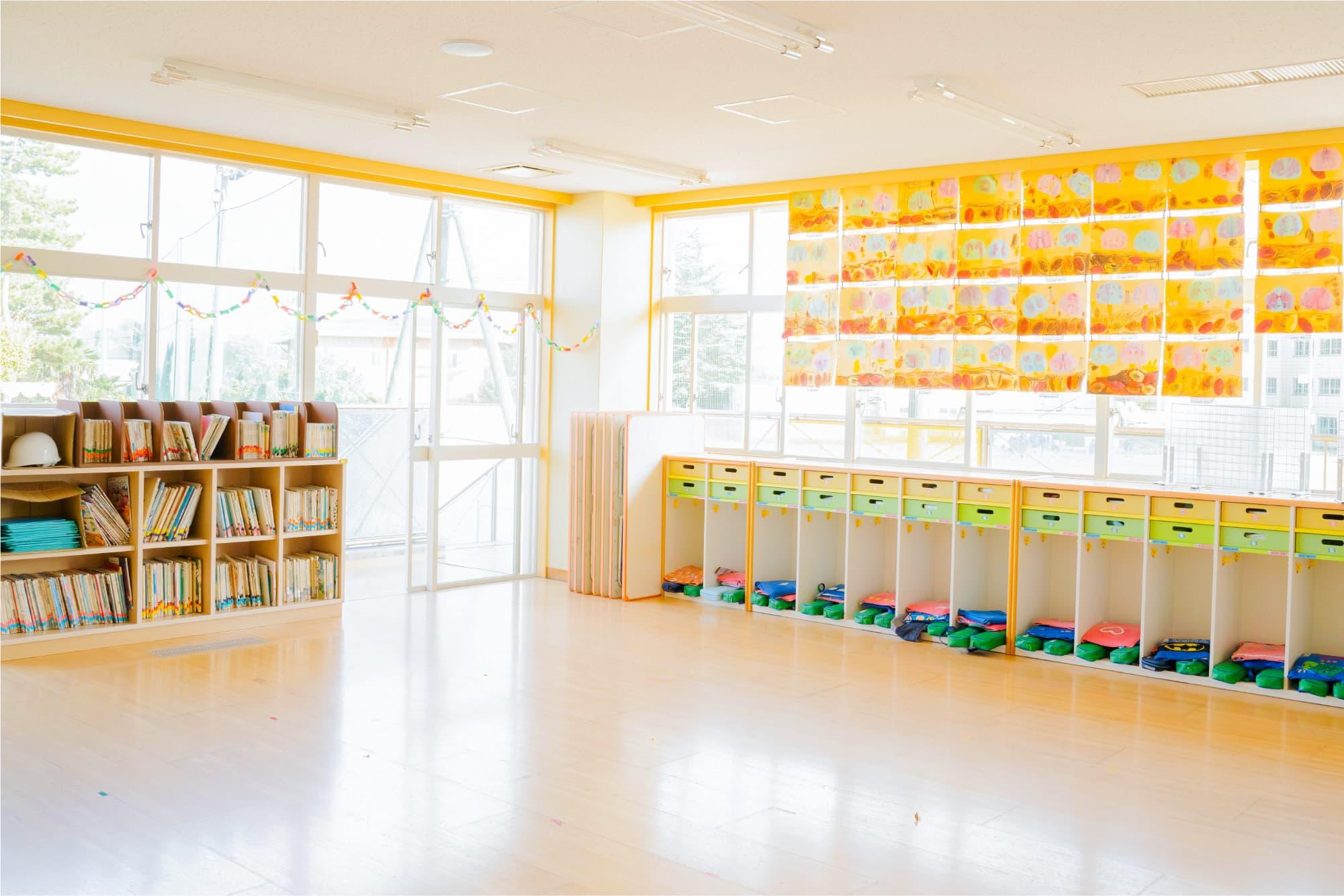 日当たりの良い教室(幼稚園)