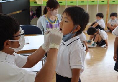 歯科検診(幼稚園)