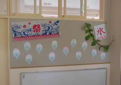 2歳児クラスの活動(8月)